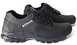 Мужские кожаные чёрные  кроссовки  треккинговая подошва, фото 7