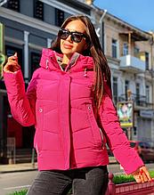 Куртка женская Freever голубая, розовая
