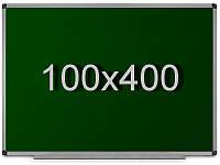 Школьная доска для мела 100х400 см, фото 1