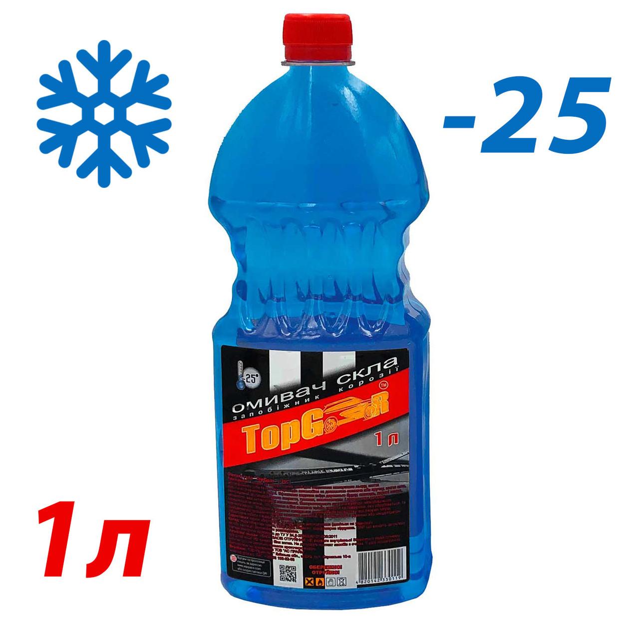 Зимний омыватель стекла TOP Gear -25 1л (Морской бриз)