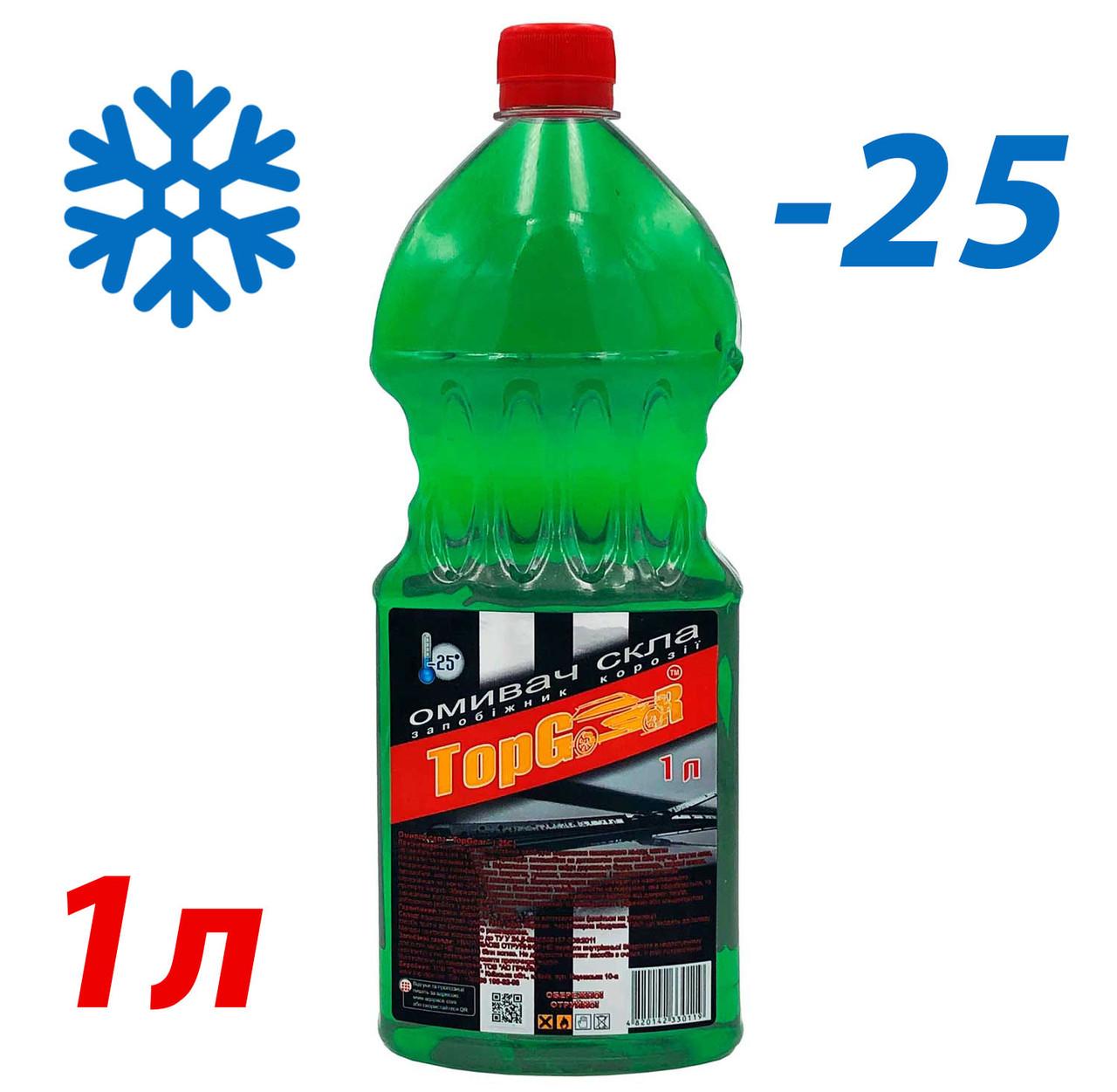 Зимний омыватель стекла TOP Gear -25 1л (Дыня)