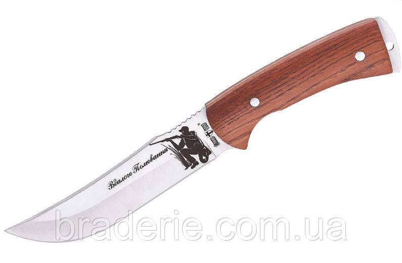 Нож охотничий Вдалого полювання