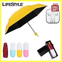 Компактный зонт капсула / Мини зонтик в капсуле / Маленький складной зонт в футляре, чехле + Подарок