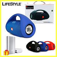 Портативная колонка JBL Boombox Mini / Беспроводная Bluetooth колонка