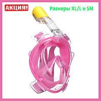 Маска для плавания под водой Tribord Easybreath для снорклинга, подводного плавания, розовый цвет