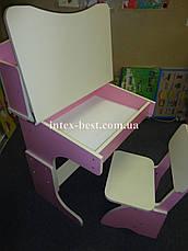 Детская парта BAMBI НВ 2071-02-12, фото 2