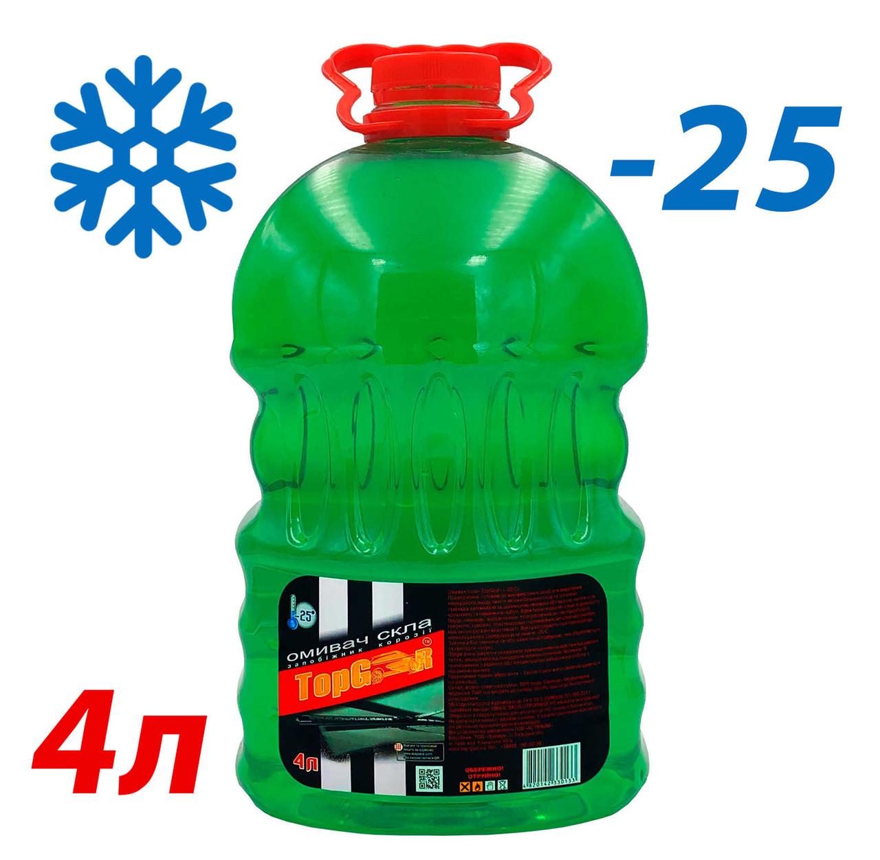 Зимовий омивач скла TOP Gear -25 (аромат Диня) 4 л