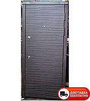 Дверь входная металлическая Ариадна серии Классик ТМ Каскад