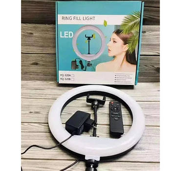 ОПТ Кільцева LED лампа YQ320 30см зі штативом і пультом