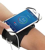 Универсальный поворотный держатель для смартфона чехол на руку для телефона спортивный  для бега Edelin Black