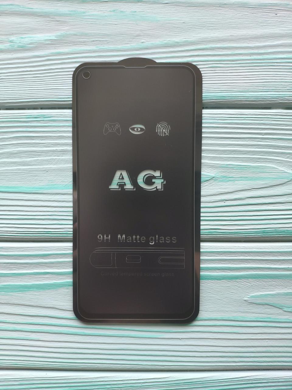 Захисне скло AG Matte Full Glue для Huawei P40 Lite E Матове Чорне