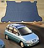 Коврик багажника Hyundai Matrix '01-08. Автоковрики EVA