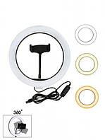 🔝 Селфи LED кольцо с держателем для телефона, Ring light 26 см черное, круглая светодиодная лампа   🎁%🚚