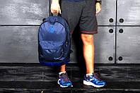 Рюкзак школьный, спортивный рюкзак. Рюкзак в стиле Nike. Рюкзак унисекс
