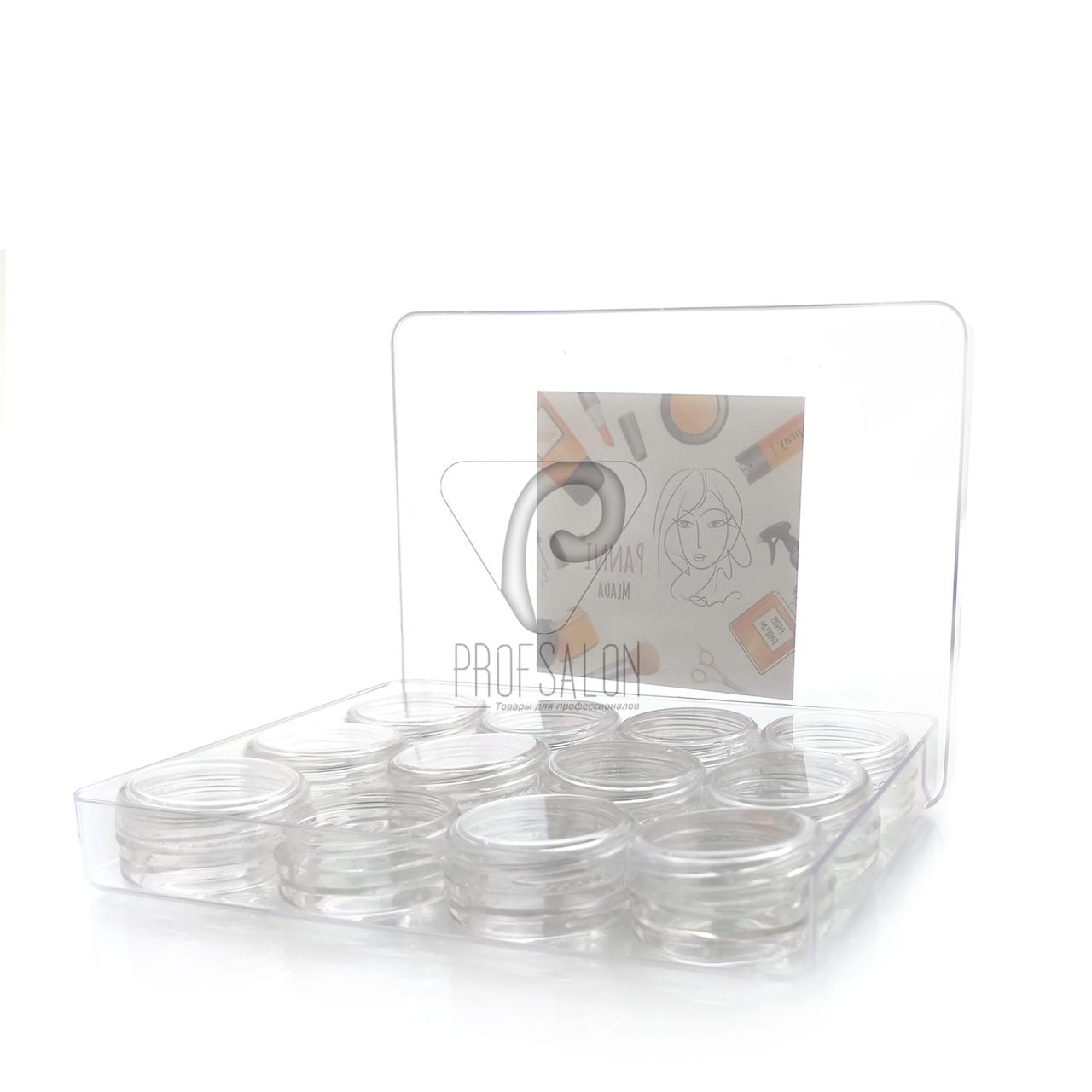 Набор баночек косметических в боксе (12 шт) Объем: 3 g Цвет: прозрачный