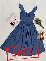 Летнее коттоновое женское платье, синее под джинс, Riccarda, размеры S-L