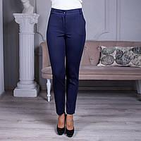 """Женские брюки """"Кети"""" синего цвета размеры от 44 до 58"""