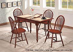 Стол обеденный раскладной с керамической плиткой   СТ2950 цвет махонь оранжевая  плитка, Малайзия