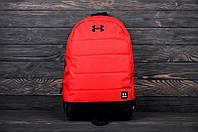 Рюкзак школьный, спортивный рюкзак. Рюкзак в стиле Under Armour