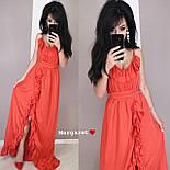 Женский сарафан в пол с рюшами (в расцветках), фото 10