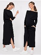 Чорне універсальне плаття