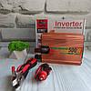 Преобразователь 500W Инвертор с 12в на 220в, фото 6