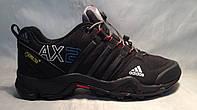 "Кроссовки ""Adidas Core-tex"" мужские"