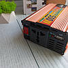 Преобразователь 500W Инвертор с 12в на 220в, фото 5