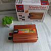 Преобразователь 500W Инвертор с 12в на 220в, фото 3