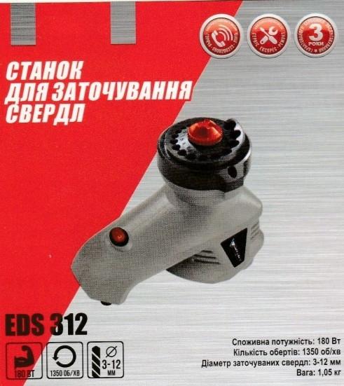 Станок для затачивания сверл Forte EDS 312