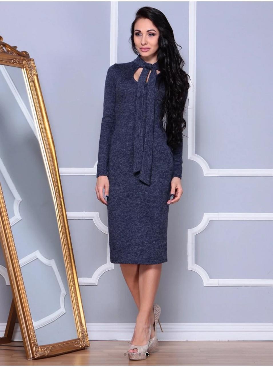 Ангоровое платье темно-синего цвета