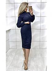Платье ангора с открытыми плечами, фото 2