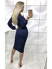 Платье ангора с открытыми плечами, фото 3