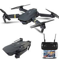Квадрокоптер дрон S168 Emotion Drone WiFi FPV 500 mAh