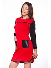 Сукня з кишенями, фото 2