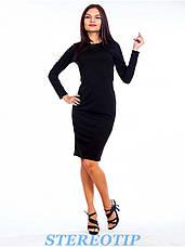 Классическое платье-футляр до колена трикотажное, фото 2