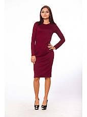 Классическое платье-футляр до колена трикотажное, фото 3