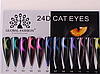 Гель лаки 24 D Cat Eyes Global Fashion набор 12 штук
