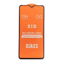 Защитное стекло 21D Full Glue для Lenovo Z6 Pro черное 0,3 мм в упаковке