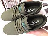 Мужские кроссовки,кеды Lacoste,текстиль,темно зеленые, фото 5
