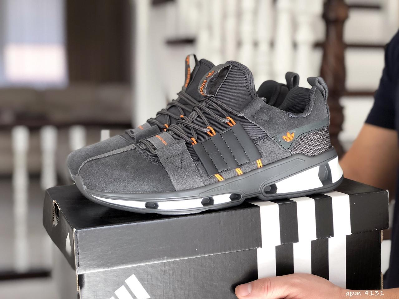 Кроссовки Adidas,замшевые,серые