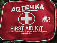 Аптечка автомобільна АМА - 2 ( 40 місць ) для автобусів