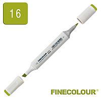 Маркер спиртовой Finecolour Sketchmarker 016 темно-желтовато зеленый YG16