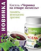 Черника с мелиссой кисель - укрепляют нервную систему,для зрения,комплекс витаминов (300гр,Россия)