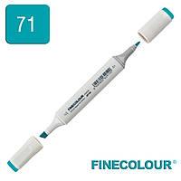 Маркер спиртовой Finecolour Sketchmarker 071 синяя утка BG71