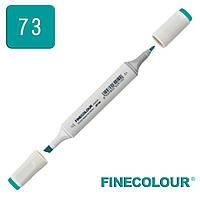 Маркер спиртовой Finecolour Sketchmarker 073 морской зеленый BG73