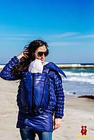 Слингокуртка для беременной и слингокуртка 3в1демисезонная: беременность, слингоношение, обычная куртка, фото 1