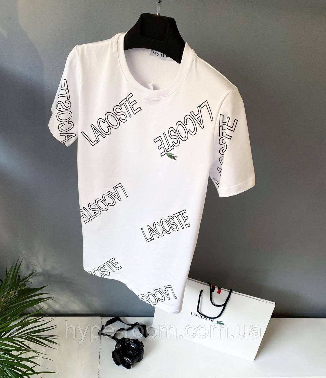 Мужская футболка в стиле Lacoste белая(размер XL,XXL)