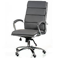 Офисное кресло Special4You Molat grey, фото 1