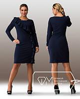 Платье Волна оа255, фото 1